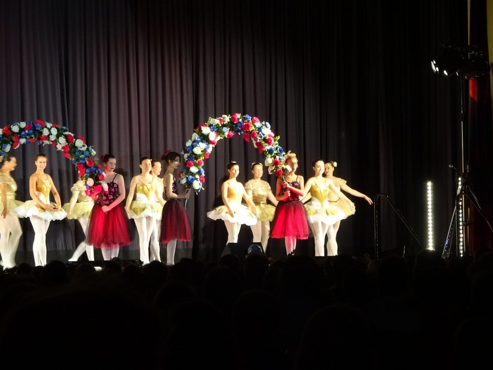 Ballet Veranstaltung, Gassenlicht, Frontlicht , PA