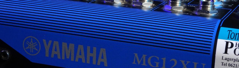 Yamaha MG12XU Back