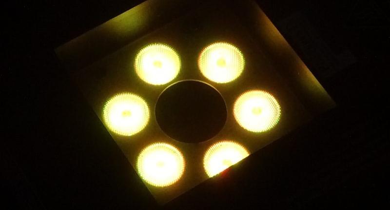 Showtec Dragon Fogjet LED Nozzle gelb